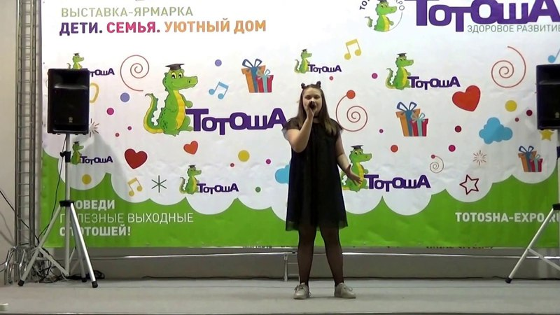 Анжелина Старикова - Акапелла души