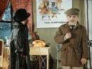 Пропажа звонка и смерть шпиона.(Отрывок из фильма: Денискины рассказы. 1973 г.).