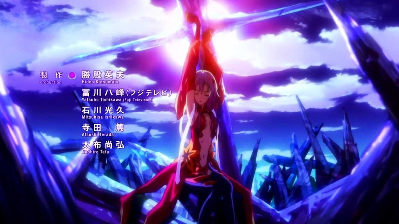 Guilty Crown Official OP Extreme HD