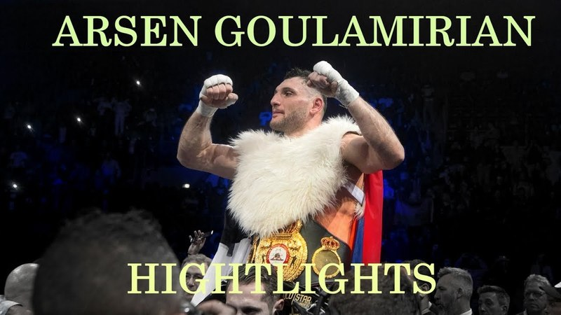 ARSEN Feroz GOULAMIRIAN - HIGHTLIGHT WBA World Cruiserweight CHAMPION ARMENIAFRANCE