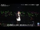 Daichi Miura - Hoshi ni Negai wo EXCITE MUSIC STATION SUPER LIVE 2017.12.22