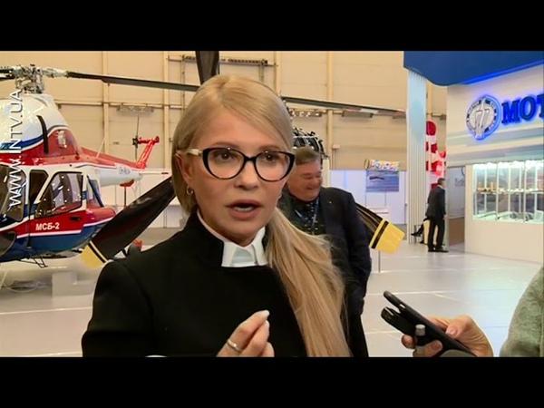 Першим за вибухи на військових складах мусить відповісти головнокомандувач, – Юлія Тимошенко