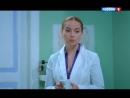 Земский доктор. Любовь вопреки. 2014 года - 15 серия
