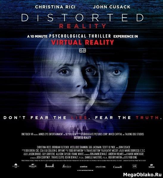 Искаженный / Distorted (2018/WEB-DL/WEB-DLRip)