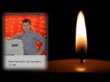 Список и фото погибших в Кемерово.
