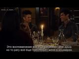 Все Малек моменты 3х03 Сумеречные охотники (русские субтитры) | All Malec moments 3x03 Shadowhunters (rus sub)