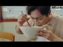 [Phoenix Cor] Let's Eat 3 / Время обедать 3 - Начало [5/14] (рус. саб.)