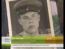 Без пяти век У ямальского фронтовика Петра Зольникова юбилей