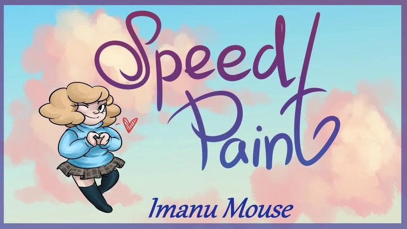 SPEEDPAINT | Antro mouse