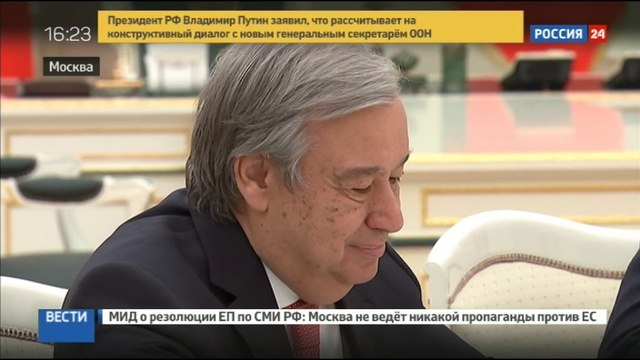 Новости на «Россия 24» • Новости на т/к