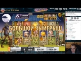 3 волка. Big Bad Wolf Slot BIG WIN