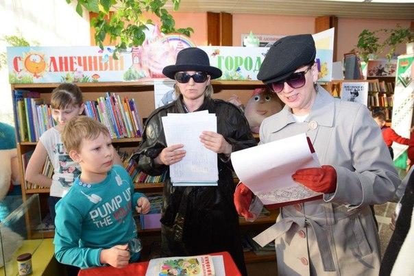 «Библиосумерки» в детской библиотеке «Первоцвет»