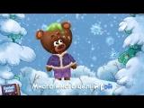 Бурёнка Даша. Снежинки  Песни для детей