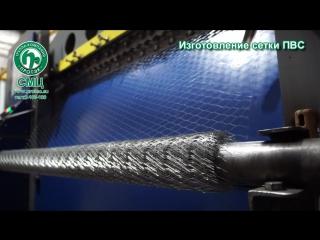Производство Просечно-вытяжной сетки (СМЦ Протэк)