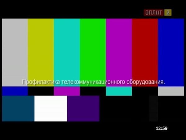 Начало эфира после профилактики канала Оплот 2 (Донецк, ДНР). 15.10.2018