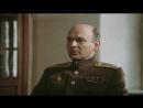 Государственная граница. Фильм 6. За порогом победы. 1 серия.
