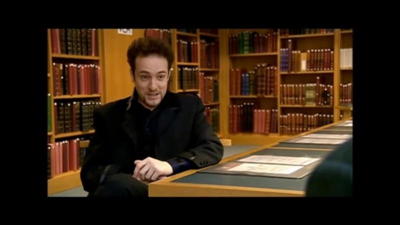Derren Brown at the British Library