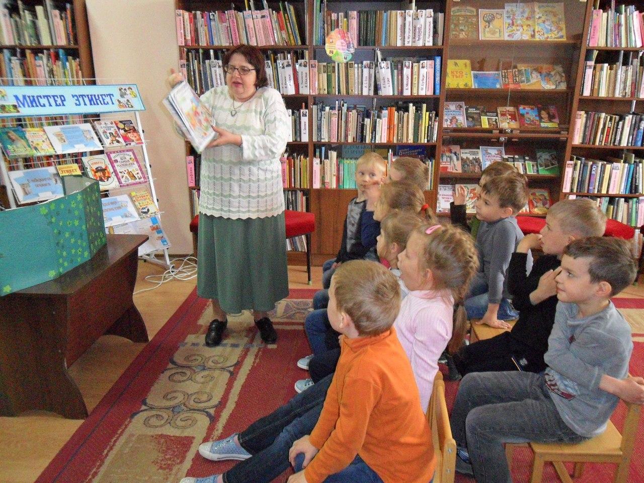этикет, донецкая республиканская библиотека для детей, отдел искусств, воспитание детей
