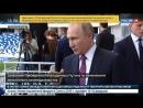 Заявление Путина по изменениям пенсионного законодательства