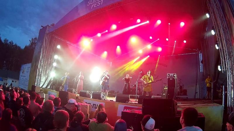Сколот Герр Маннелиг Folk Summer Fest