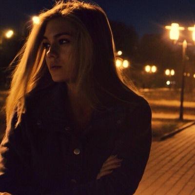 Алина Фокина