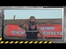 МЕДВЕДЕВ ОШАЛЕЛ от такого ВЫСТУПЛЕНИЯ простого МУЖИКА о ПЕНСИОННОЙ РЕФОРМЕ В РФ