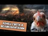 Дима Бикбаев. ХайпNews [18.02]
