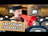 Дима Бикбаев. ХайпNews [11.04]