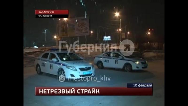 Нетрезвый водитель «Ленд Крузера» разбил шесть иномарок в Хабаровске.