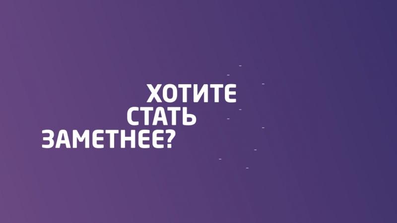 Промо ролик RA Mishka