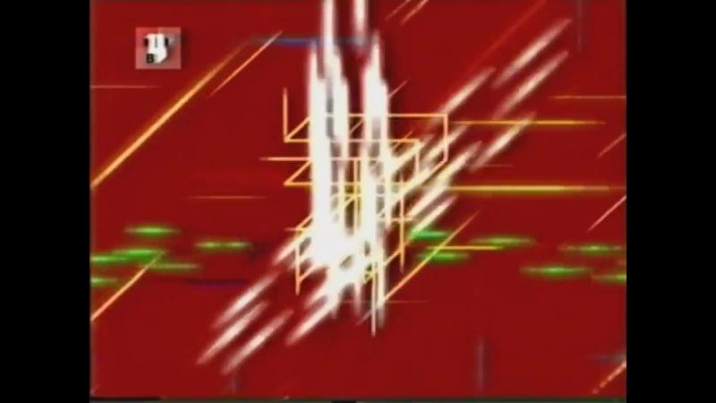 Основные заставки (ТВЦ, 2002-2004)