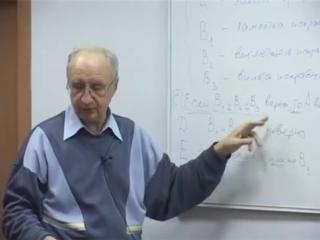 Лекция 7 Математическая логика. Логические функции
