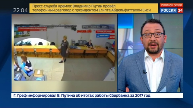 Новости на Россия 24 • Радиоведущая назвавшая 74 процента россиян приматами извинилась перед слушателями