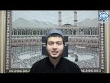 О достоинстве утреннего намаза в мечети.Зам.имама села Терекли-Мектеб - Махди Бегендиков.