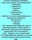 Александр Челбаев фото #8