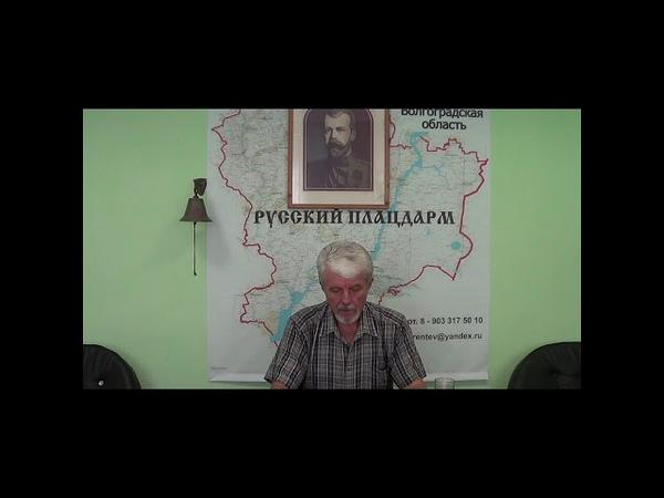 «Диагноз болезни России - 100 летнее жидовское иго (17.07.1918г-17.07.2018г)»