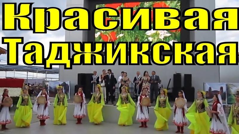 Красивая таджикская песня Нозияи Кароматулло и Мухаммадрафи Сочи певица и певец