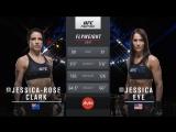 UFC_FN_132_Jessica-Rose Clark vs. Jessica Eye