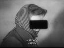 Paragraf zero / ARTICLE ZERO 1957 Włodzimierz Borowik