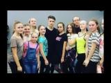 MILA DANCE TEAM PRODUCTION/МАСТЕР-КЛАССЫ