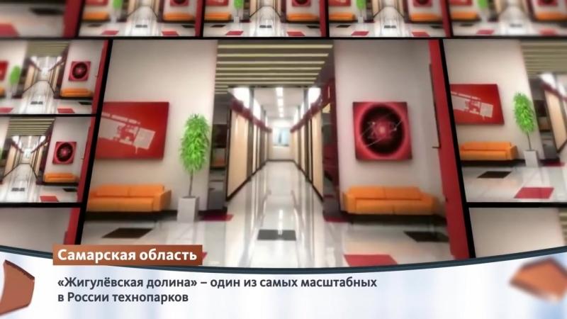 Самарская область - Регионы - Телеканал Страна