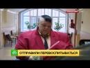 Стас Барецкий провоцировал драку в суде у Дацика НТВ