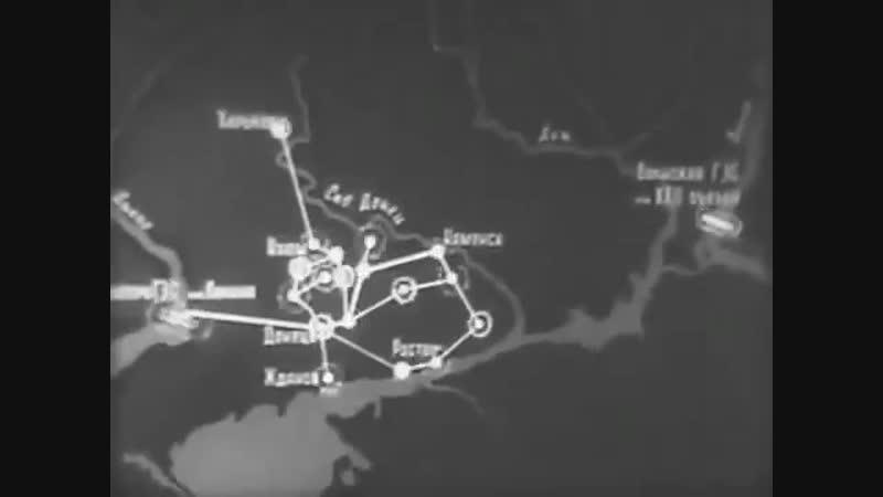Первые электростанции и энергосистема СССР