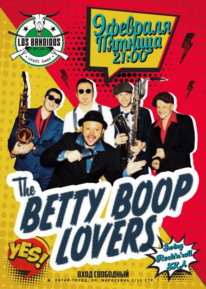 09.02 The Betty Boop Lovers в Los Bandidos!