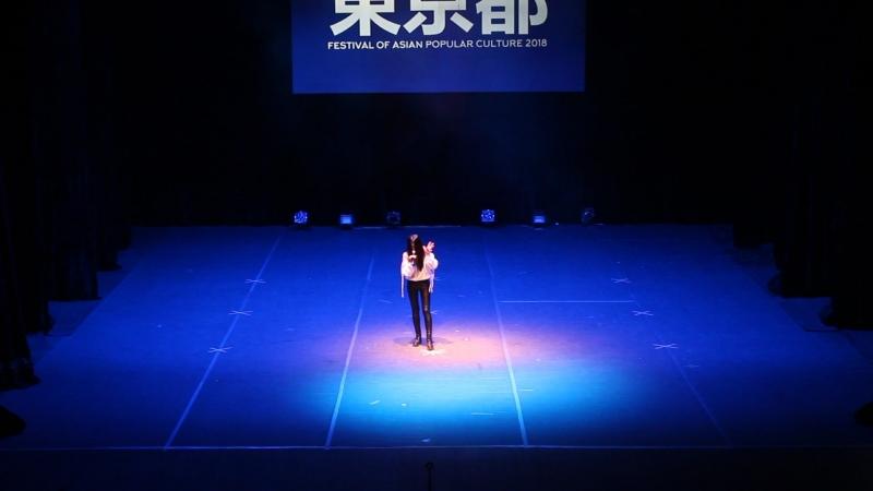 Atsushi Sakurai - Cities In The Dust/Atsushi Sakurai (Москва) - FAP 2018. Festival of Asian Popular culture