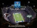 NFL Preseasone 2018  Atlanta Falcons vs  New York Jets