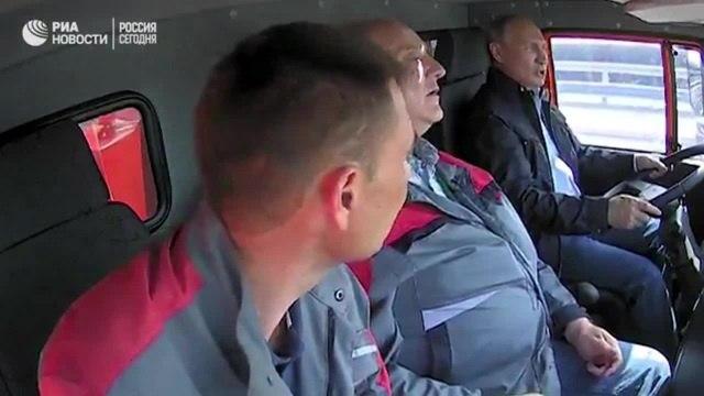 Путин без ограничений