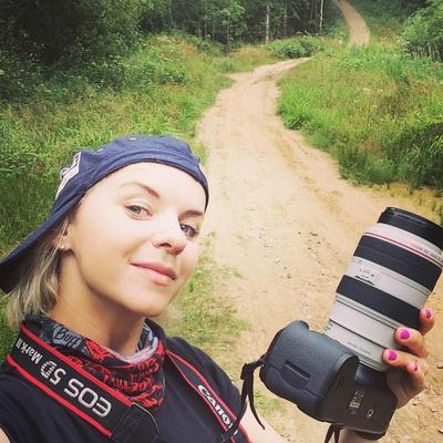 Екатерина Гавриш