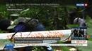 Новости на Россия 24 • В Крыму обезвредили 500-килограммовую бомбу времен Великой Отечественной войны