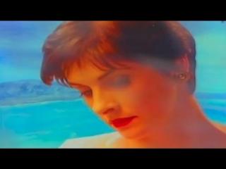 Enya - Orinoco Flow (Club Remix)